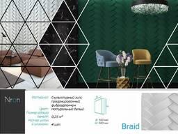 3Д 3D панели BRAID