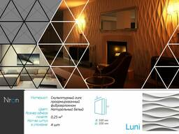 3Д 3D панели LUNI