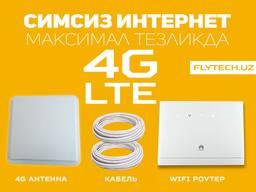 3G/4G LTE модем/роутер WIFI Huawei B315 с LTE антенной