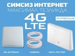 3G, 4G/LTE WIFI роутер Huawei B310 внешней антенной