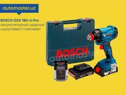 Аккумуляторный ударный шуруповёрт/гайковерт BOSCH GDX 180-LI -Германия