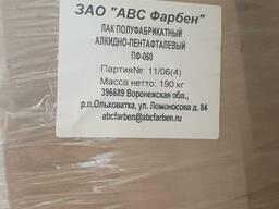 Алкидный лак ПФ-060 Лак Россия