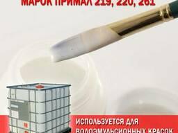 Акриловая эмульсия DOW Акрисол 60, Примал 219, 220, 261