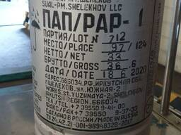 Алюминиевая пудра ПАП-1 ПАП-2 сезон скидок товар 2020 года