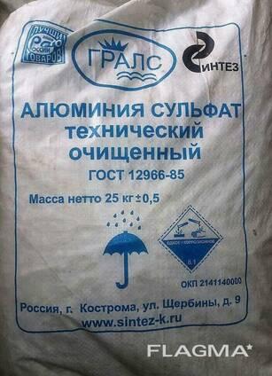 """Алюминий сульфат технический, очищенный, «высший сорт» марки """"ГРАЛС"""""""