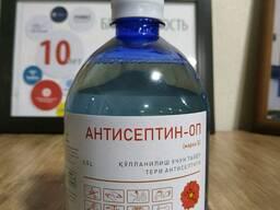 Антисептик ОП (марка-Б)