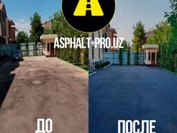 Асфальт и Дорожная Разметка в Ташкенте Супер Качество и Цена