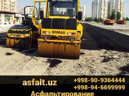 Асфальтирование дорог в Ташкенте и Таш областях