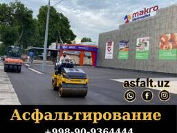 Асфальтирование и ямочный ремонт в Ташкенте