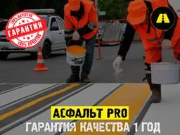 Асфальтирование парковки | Дорожная разметка в Ташкенте
