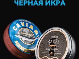 Астраханская Икра осетровая икра черная