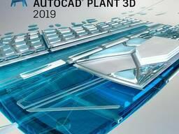 Autodesk Autocad Plant 3D 2019