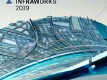 Autodesk InfraWorks 2019 - фото 1