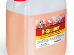 Активная пена для моек самообслуживания с дозаторами D-SPumer 22 кг
