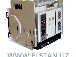 Автоматические воздушные выключатели модели VCW1