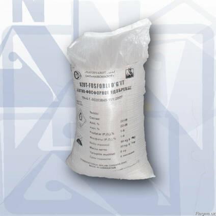 Азотно-фосфорное удобрение