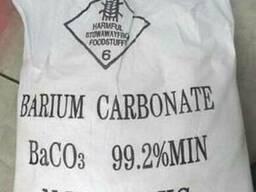 Барий карбонат