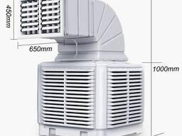 Aircooler - охлаждения воздуха промышленных помещений. kondisioner i ventilyatsiya.