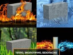 Блоки из полистиролбетона, Полистиролбетонные блоки