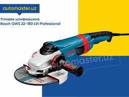Болгарка (УШМ) Bosch GWS 22-180 LVI Professional