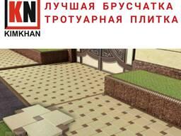 Брусчатка тротуарная плитка Гранд 15х15см, 30х30см, кабанчик серого цвета, толщина 2см