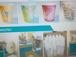 Бумажные стаканы Продам Оптом