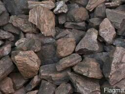 Бурый уголь 2 БР-Б2 0-300(200) зольностью 46. 7%