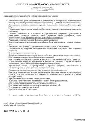 Business (company) registration in Uzbekistan