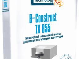 Быстротвердеющий тиксотропный ремонтный состав ultra B 55