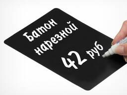 Черная табличка для нанесения надписей