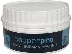 CopperPro(Прививочная паста для деревьев)