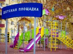 Детские площадки Romana Горки Качели Карусели Качалки