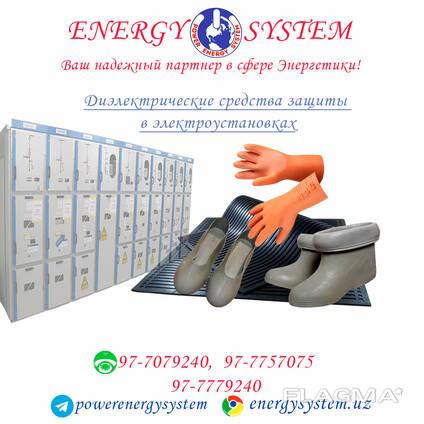 Диэлектрические средства защиты в электроустановках