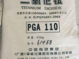 Диоксид Титан PGA110