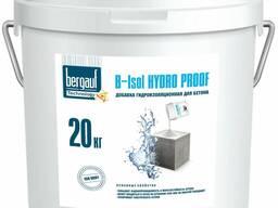 Гидроизоляционная добавка в бетон B Isol Hydro Proof Качеств