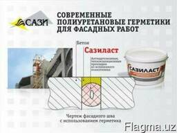 Сазиласт 24 Двухкомпонентный полиуретановый герметик
