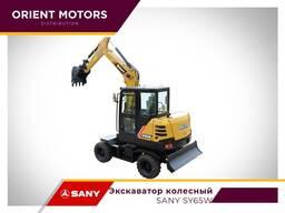 Экскаватор колесный SANY SY65W