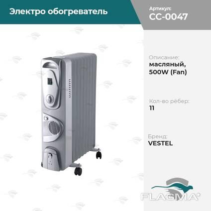 Электро обогреватель масляный 500W(Fan) 11 VESTEL