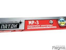 Электроды mp-3 д-3 мм (п-во Россия)