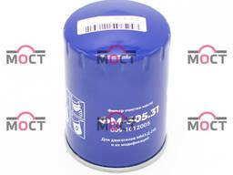 Филтр очистки масла ЭФМ-305.31(009-1012005) Зил Бычок