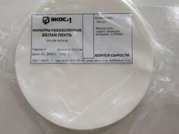 Фильтры обеззоленные белая лента d=12.5 см, 574 шт.