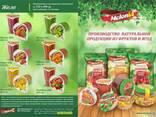 Джемы из натуральных фруктов и ягод. - фото 2