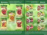 Джемы из натуральных фруктов и ягод. - фото 1