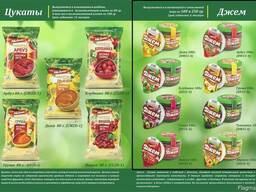 Джемы из натуральных фруктов и ягод.