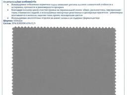 Герда 200 - ткань для сецодежды