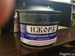 Герметик ИЖОРА Двухкомпонентный Полиуретановый для дифармаци