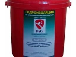 Герметик напорный МАСТ-ГН (сухая смесь для ликвидации активных протечек)
