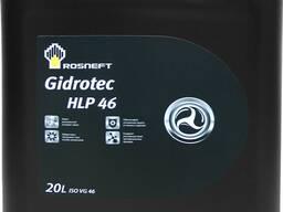 Гидравлическое масло Gidrotec HLP 46 Роснефть (20 л)