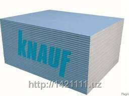 Гипсокартон Кнауф 2500х1200х9,5мм