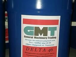 GMT DELTA 46 - 20Л. Компрессорное масло для компрессорного оборудования